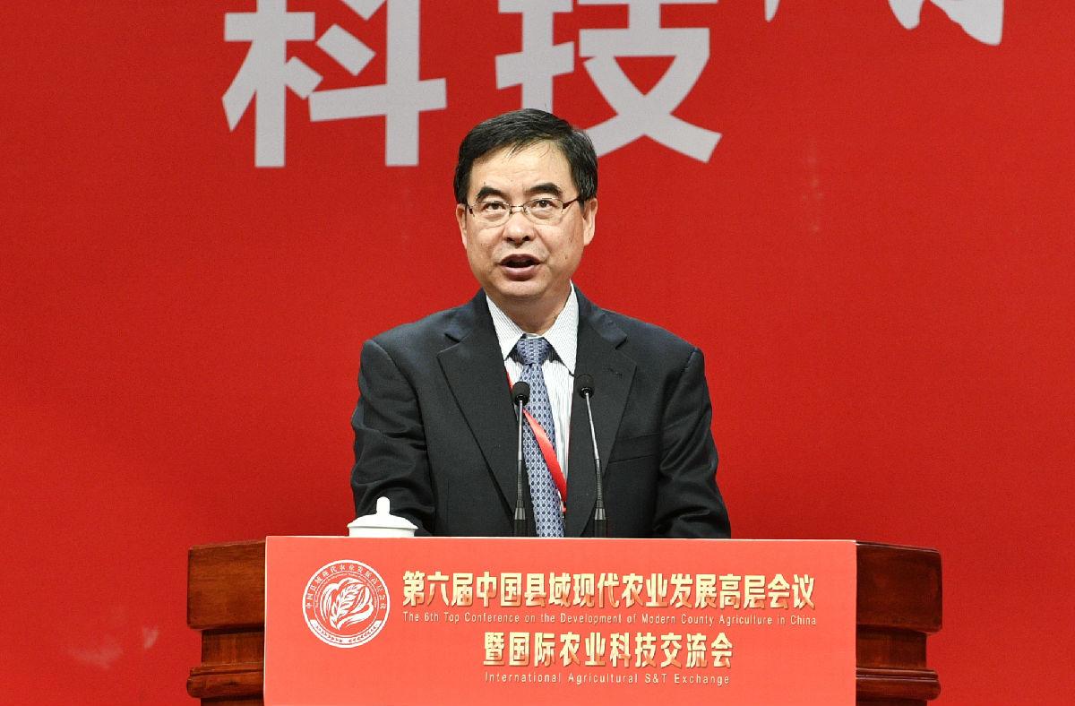 第六届中国县域现代农业发展高层会议暨国际农业科技交流会隆重召开!(图5)