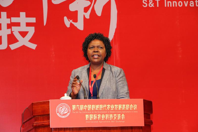 第六届中国县域现代农业发展高层会议暨国际农业科技交流会隆重召开!(图12)