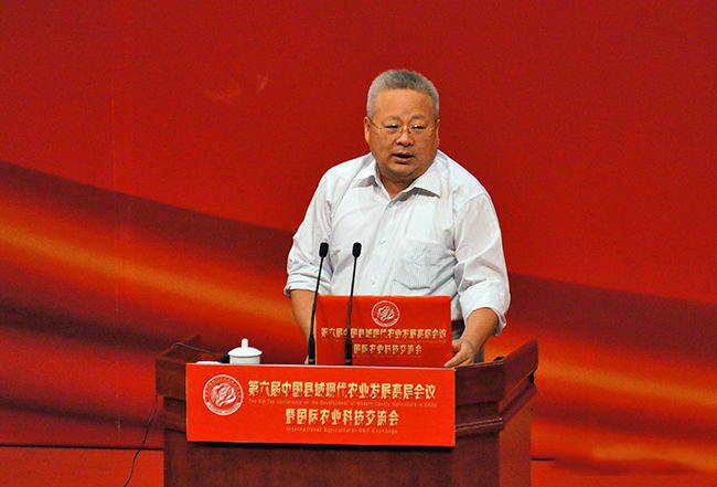 第六届中国县域现代农业发展高层会议暨国际农业科技交流会隆重召开!(图14)