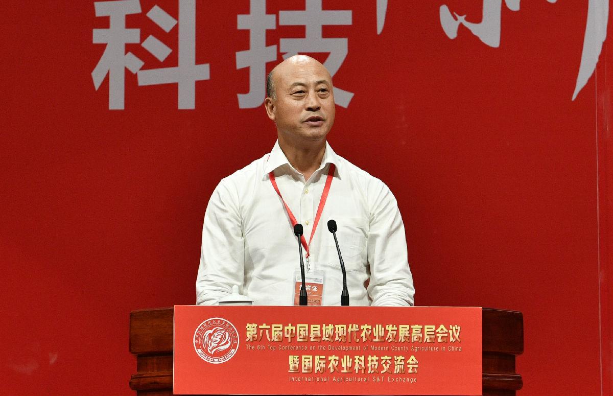 第六届中国县域现代农业发展高层会议暨国际农业科技交流会隆重召开!(图6)