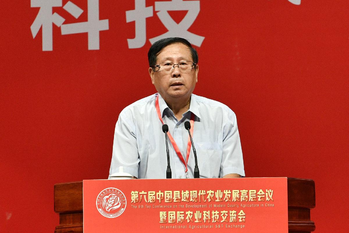 第六届中国县域现代农业发展高层会议暨国际农业科技交流会隆重召开!(图4)