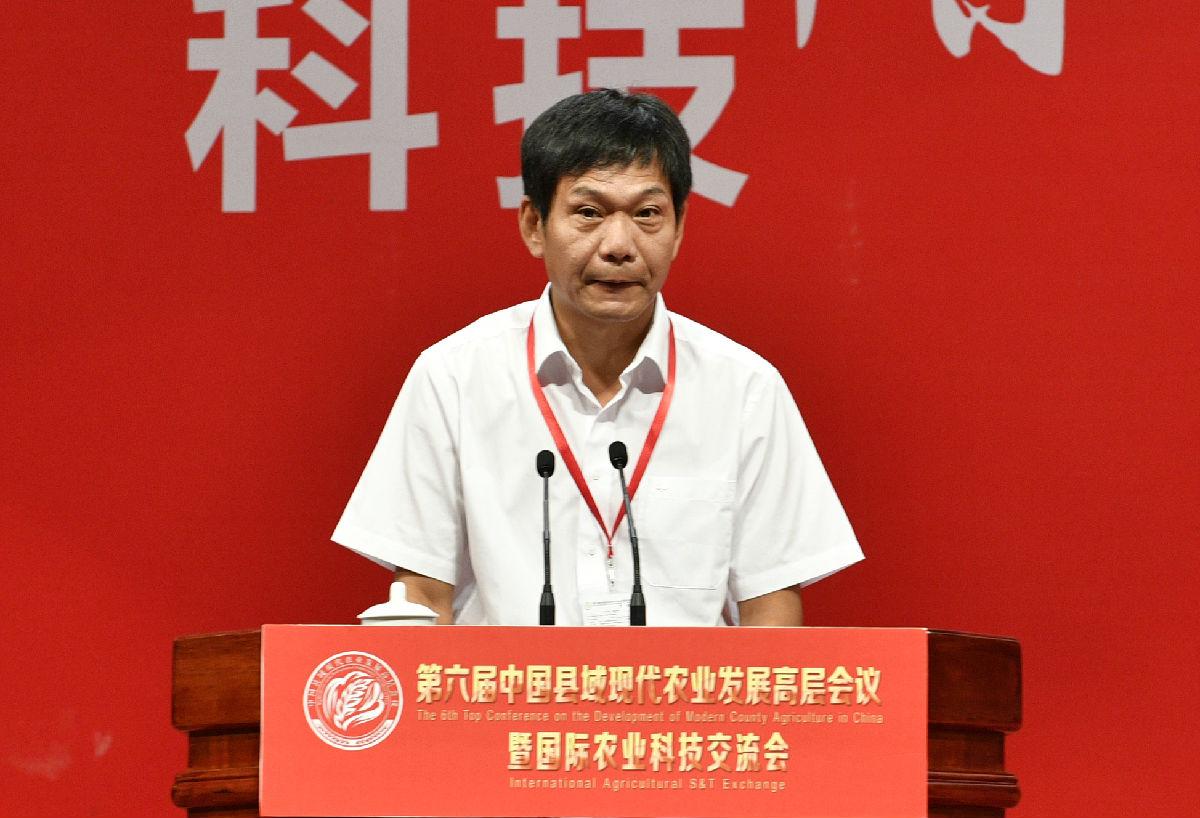 第六届中国县域现代农业发展高层会议暨国际农业科技交流会隆重召开!(图7)