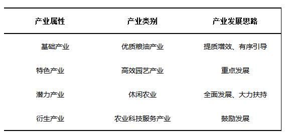 QQ截图20181120110927.png
