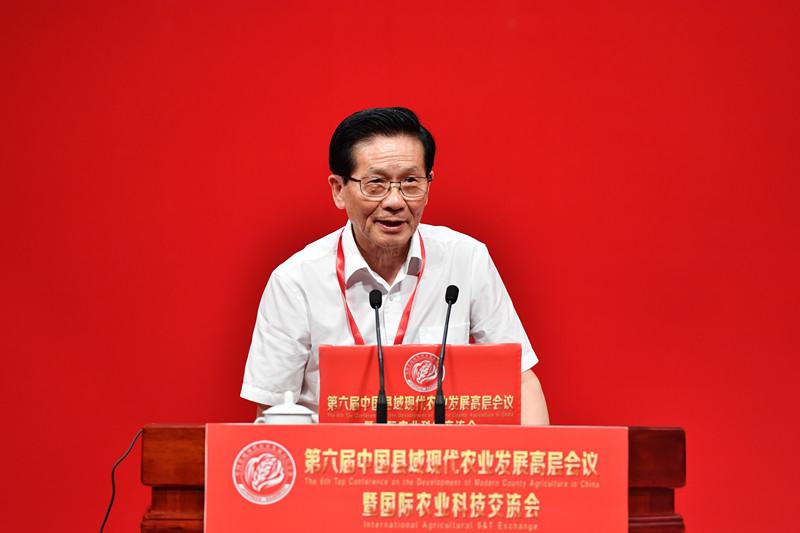 第六届中国县域现代农业发展高层会议暨国际农业科技交流会隆重召开!(图8)