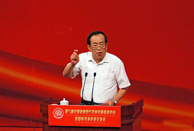 第六届中国县域现代农业发展高层会议暨国际农业科技交流会隆重召开!(图13)