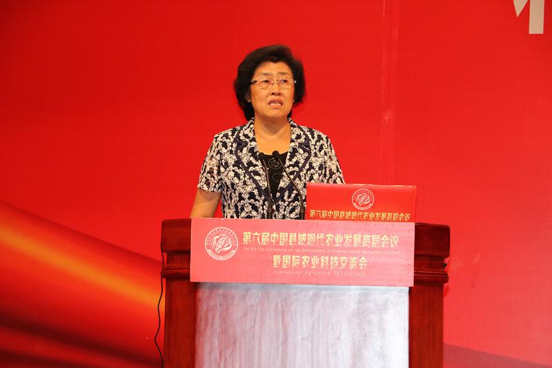 第六届中国县域现代农业发展高层会议暨国际农业科技交流会隆重召开!(图18)