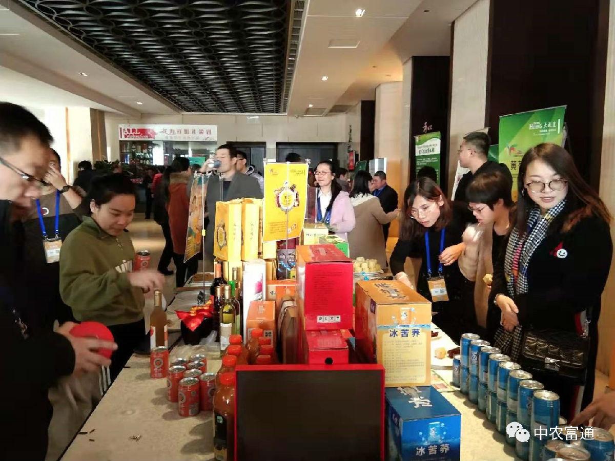 喜讯!热烈祝贺第九届中国县域现代农业发展会议在大同隆重召开(图26)