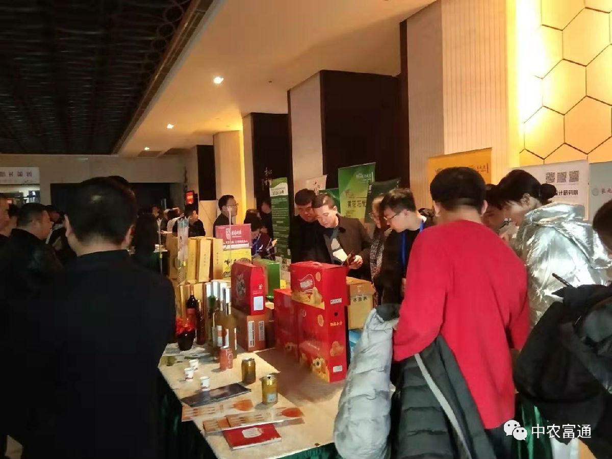 喜讯!热烈祝贺第九届中国县域现代农业发展会议在大同隆重召开(图27)