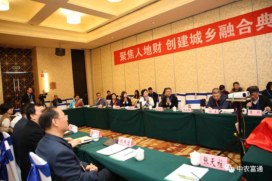 喜讯!热烈祝贺第九届中国县域现代农业发展会议在大同隆重召开(图29)