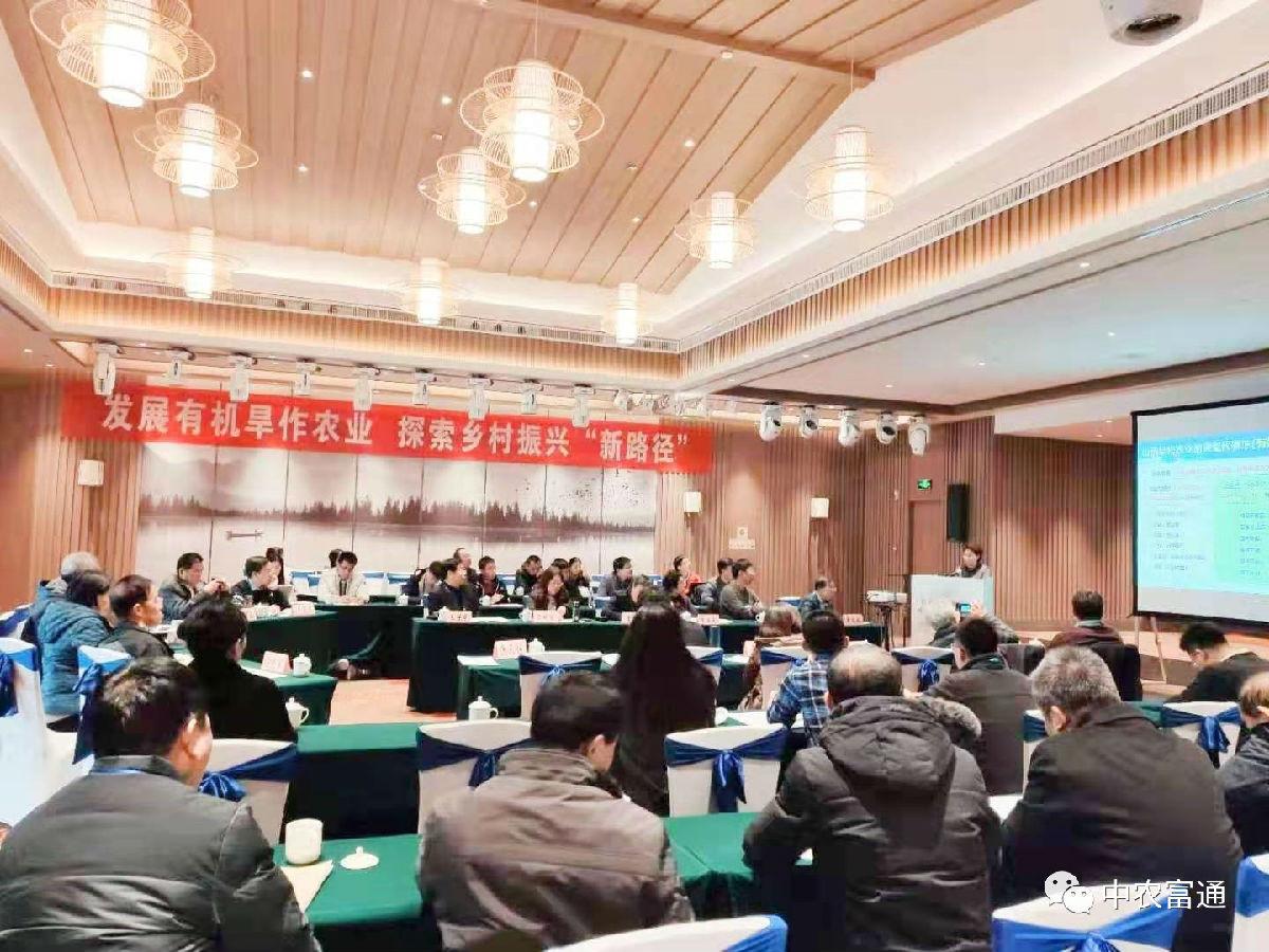 喜讯!热烈祝贺第九届中国县域现代农业发展会议在大同隆重召开(图32)