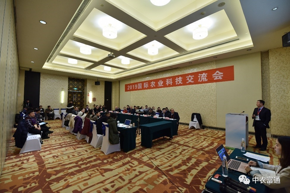 喜讯!热烈祝贺第九届中国县域现代农业发展会议在大同隆重召开(图34)