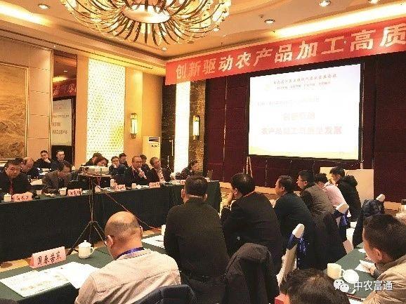 喜讯!热烈祝贺第九届中国县域现代农业发展会议在大同隆重召开(图33)